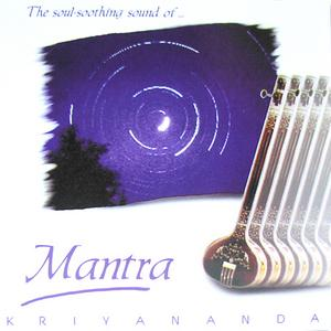 Mantra - Echoes from Ancient India